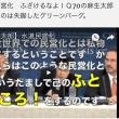 日本はしょせんアメリカの植民地【韓国はしょせんアメリカの植民地】