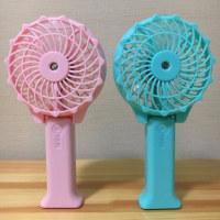 商品紹介:加湿機能、噴霧出来るミニー扇風機の紹介 2017/4/28
