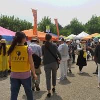 名古屋ビ-ガングルメ祭りの報告(@名古屋鶴舞公園)