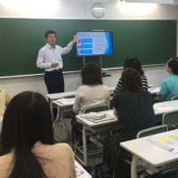 SUNDAI GLOBAL CLUB 保護者向けセミナー