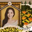【韓流&K-POPニュース】少女時代 10周年カムバック控え「ハッピートゥゲザー3」出演へ・・