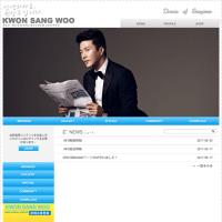 クォン・サンウ KWON SANG WOO JAPAN OFFICIAL FCの『推理の女王』のアイコンが。。変わった・・(^▽^;)