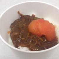 たっぷりトマトのハヤシライスを頂きました。 at セブンイレブン 横浜クロスゲート店