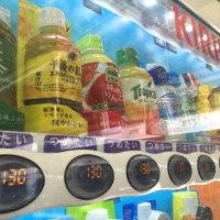 みつけた!信州産とまとストレート100%ジュース。日本の農業、地域、健康は、駅の自販機から!