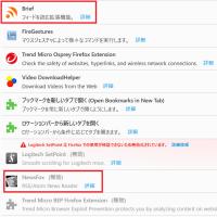 Firefoxの起動が速くなった