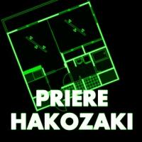 ■合体フルリノベーション 1LDK約45㎡ ■PRIERE HAKOZAKI 202号