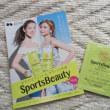 Kose  Sports Beauty UV wear
