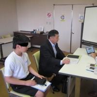 【職場体験5日目】小川