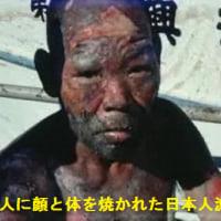 なぜ日本人は朝鮮人が嫌いなのか、真実を教えればすぐに理解できる。