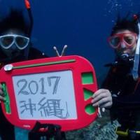 午後便で体験ダイビング&ファンダイビング!!