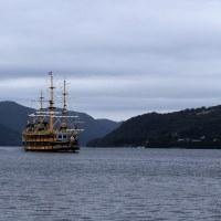 海賊船 (芦ノ湖)