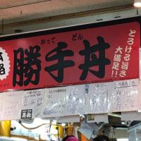 どんより曇り空の釧路!! トータルカーズワークス