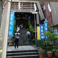 Go to 烏森神社