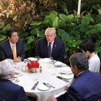安倍首相の前途は多難 トランプ氏と世界   日米首脳会談に思う