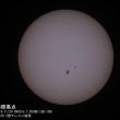 11月20日の太陽