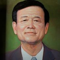 肖像画のご相談はお気軽に東京都中野区にある「吉田肖像美術」へ