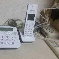 新しい電話を買えました。