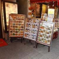 長安路の2店舗似たような雰囲気で営業する庶民は料理店「珍膳美」は広東料理である。
