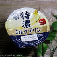 雪印メグミルク 特濃ミルクプリン