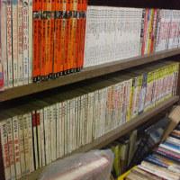 「4日・古本屋」北九州市八幡西区黒崎の古本屋・藤井書店