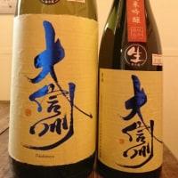 キレイな味わい!が特徴の       大信州超辛口純米吟醸生酒が入荷です。