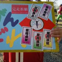 第19回長野マラソン大会が開催されました。