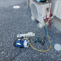 エアコンガス漏れ修理