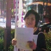 「再稼働反対」 第213回 大津市キンカン行動 20161021