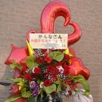 大宮区にお届けのお誕生日のスタンド花