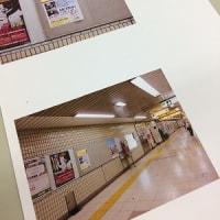 瑞江駅の「簿記セミナー」のポスター
