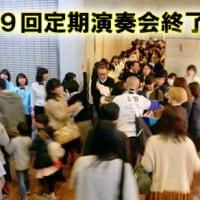 広島県立広島井口高等学校 第39回定期演奏会「Dream Fantasia」特に第3部は感動に包まれる。