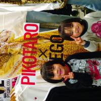 😊長男と次男とピコ太郎😊イオンモール岡山にて🎶