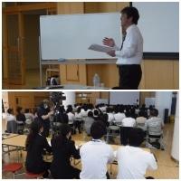 平成29年度 第1回教師力アップセミナー