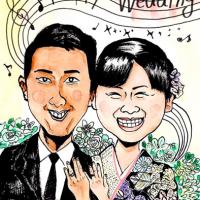 福原愛ちゃん結婚