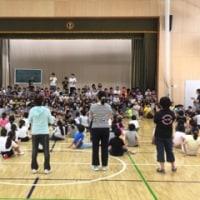 学校公開1 児童集会