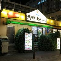 神戸ラーメン 第一旭 三宮店