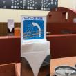 八ヶ岳クラフト市・リポート(グルメ編)