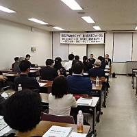 東日本大震災から6年 国の復旧・復興事業は今!?