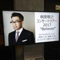 """☆ 京都ロームシアター """" Believer"""