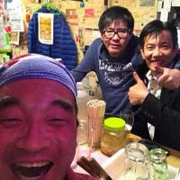 daikanyamatempuさんinstagram  グンちゃんうまい棒(^○^)