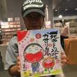 『ざっくり市場(札幌チカホ北3条)で描いた!』