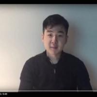北朝鮮のキム・ハンソル氏動画とアベ友学園についての妄想