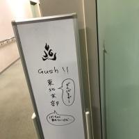 3/25(土)東北支部練習