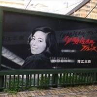 ニュースパーク(日本新聞博物館)から伊勢崎モール