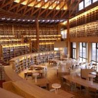 東大に並ぶ難易度 注目の秋田県立 :国際教養大学