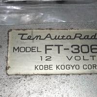 TEN(神戸工業) FT-306-1  (1965)