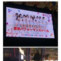東京パフォーマンスドール テレ朝サマーライブ2016