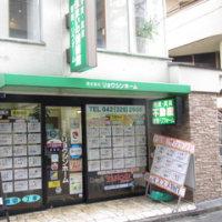 鳥取地震 震度6弱!