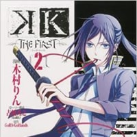 K ��THE FIRST-(2)