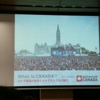 HAPPY CANADA DAY!  #カナダ150周年